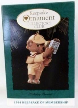 1994 Hallmark Keepsake Ornament Collectors Club Holiday Pursuit QXC4823