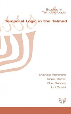 Temporal Logic in the Talmud (Hebrew Edition) (Hardcover)
