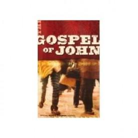 The Gospel of John (Paperback)