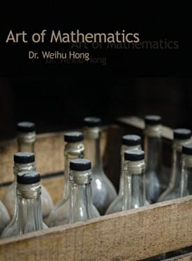 Art of Mathematics (Hardcover)