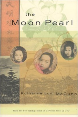The Moon Pearl (Hardcover)