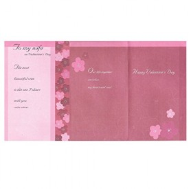Valentines Day Greeting Card - To My Wife On Valentines Day [Office Product]