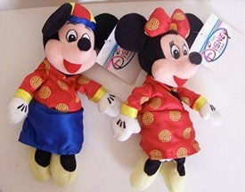 Disney Collectible Chinese New Year Mickey & Minnie Mouse 8 Plush Bean Bag Doll