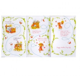 Mothers Day Greeting Card Today & Always Collection [Office Product]