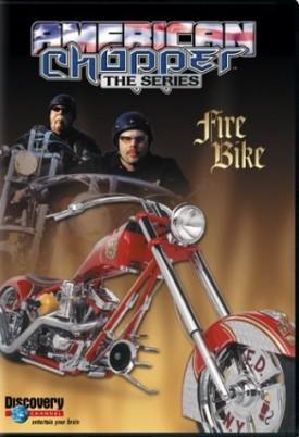 American Chopper - Firebike (DVD)