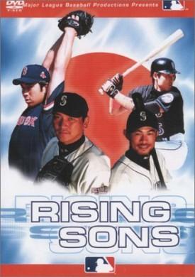 Major League Baseball - Rising Sons by Ichiro Suzuki (DVD)