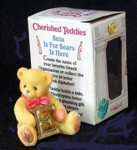 Cherished Teddies Beta Is for Bears Miniature Figurine Greek Alphabet E - Epsilon