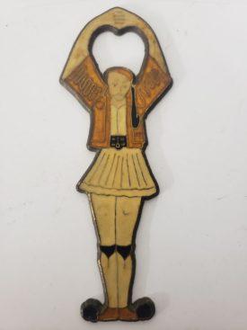 Vintage Bronze Enamel Greek Male Dancer Bottle Opener, Gold Vest/Shoes