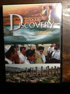Day of Discovery (DVD)